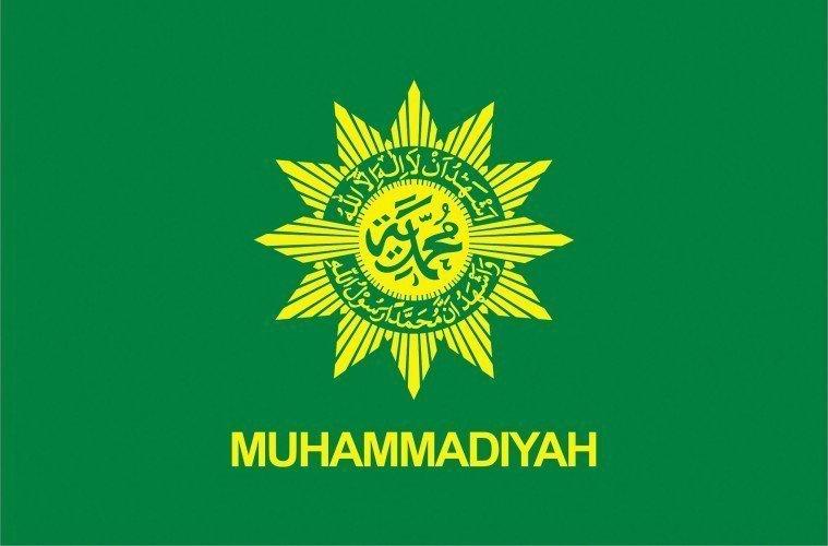 BENDERA-muhammadiyah-prosesnews.id