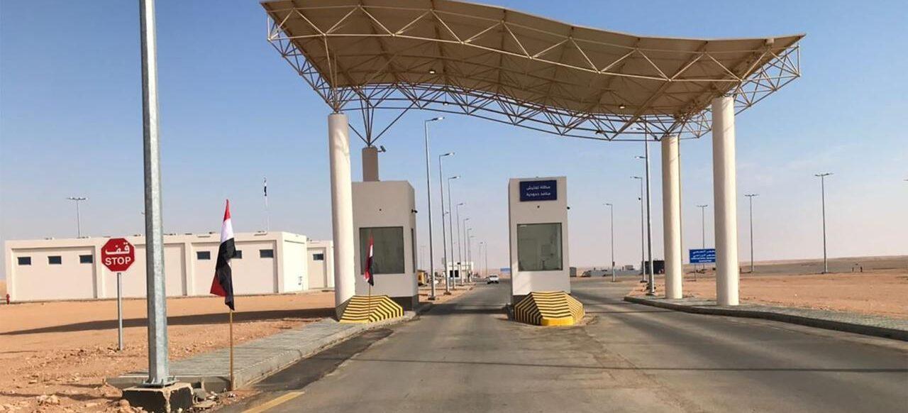 Penyeberangan Arar antara Irak dan Arab Saudi dibuka kembali pada Rabu, 18 November 2020, setelah ditutup selama tiga dasawarsa pasca invasi Irak ke Kuwait. (Foto: Komisi Penyeberangan Perbatasan Irak)