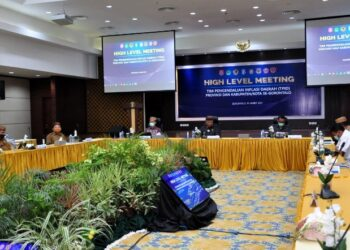 Suasana High Level Meeting TPID Provinsi Gorontalo dan Kabupaten/Kota yang dipimpin oleh Wagub Idris Rahim di aula Kantor Perwakilan BI Provinsi Gorontalo, Selasa (16/3/2021). (Foto : Haris)