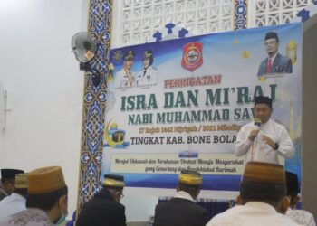 Momentum Isra Mik'raj, Hamim Pou: Mari kita Bersama Menuju Kebaikan