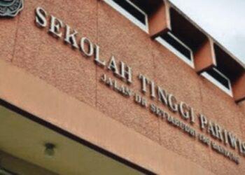 Ilustrasi Gedung Sekolah Tinggi Pariwisata NHI Bandung. (Foto : Istimewa)