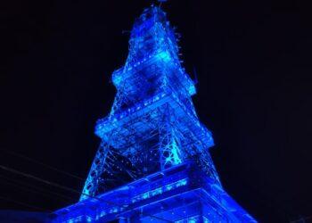 Pakaya Tower Limboto